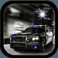 شرطة المدينة -مطاردة تدخل سريع