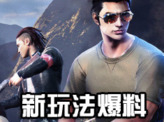 光荣使命最新模式上线 快速模式玩法介绍