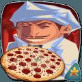 披萨大厨:烹饪游戏