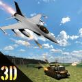 Air Attack Gunship Battle
