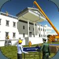 白宫建设游戏城建设