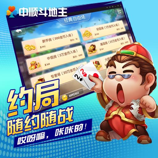 QKA游戏1月29日更新《首充送红包》