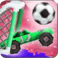 Cars Soccer Head Pixel