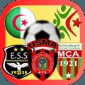 Championnat Algerie - لعبة الدوري الجزائري 2018