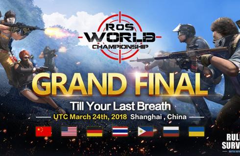 巅峰竞技 终结者2TSL全球总决赛即将上海开幕
