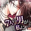 PsychiXX 禁忌の恋 恋愛ゲーム無料女性向け人気!禁断の超能力・謎解き新感覚アプリゲーム
