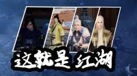玩家自产:楚留香手游制作的微电影——《这就是江湖》