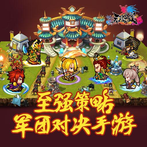 《无限合战》3月23日樱花时节震撼公测