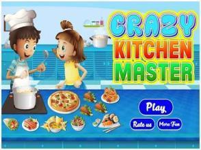 餐饮游戏膳食主-快速厨师童装制作者烹饪孕五个月能吃老干妈吗图片