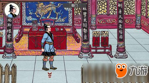 开放世界国产RPG《画中人》曝光 《武林群侠传》的精神续作!