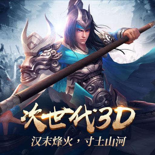 刀光剑影入赤壁《刀锋无双2》开场CG预览