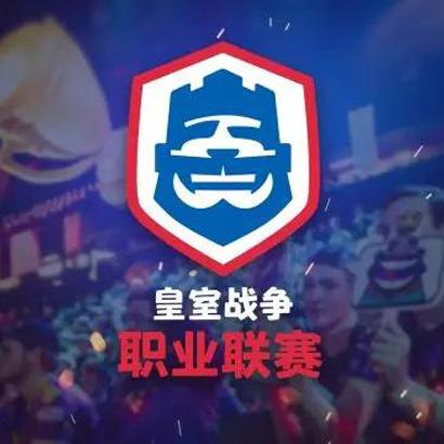 皇室战争职业联赛全球起航 中国战队出征世界