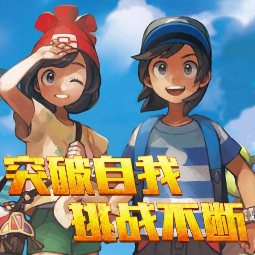 《精灵来袭》春节后的首个全新版本 现已上线