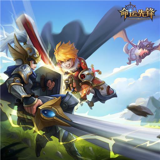 全新MMO《命运先锋》开启西方魔幻冒险之旅