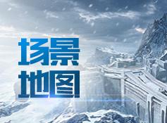 《武动乾坤》正版手游:游戏地图
