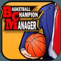 BM篮球经理-地表最强战队
