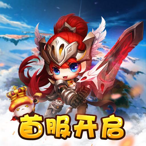 《冒险王3OL》25日10时新服开启