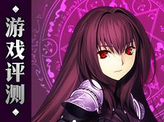 Fate/Grand order好不好玩 评测告诉你