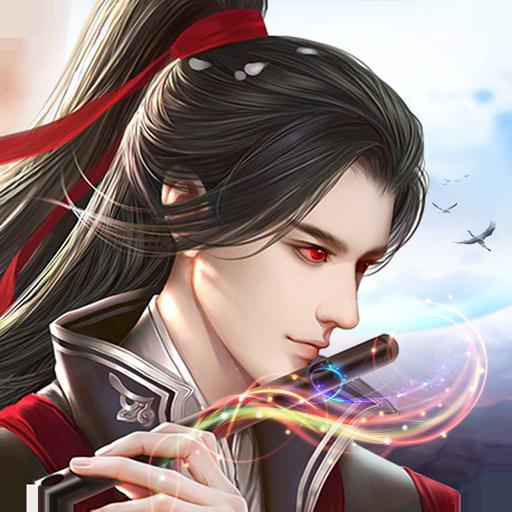 神魔仙尊最新版本v1.0 安卓版