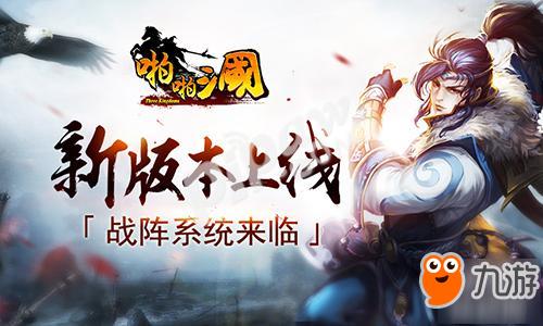 20183d网游排行榜_...冒险手游大全 20183D冒险手游排行榜 3D冒险游戏下载
