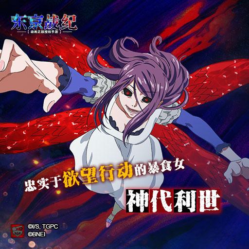《东京战纪》女神董香已为人母 她还是这么能打