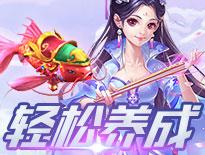 游戏视频首曝光《三生三世十里桃花》梦幻经典回合