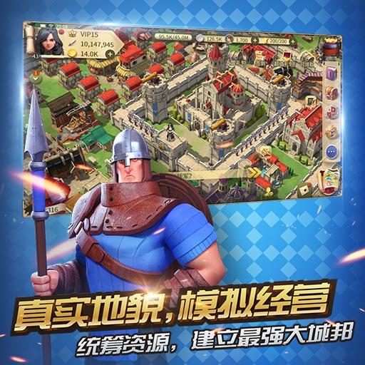 經營最強大城邦!《權力與紛爭》模擬經營玩法剖析