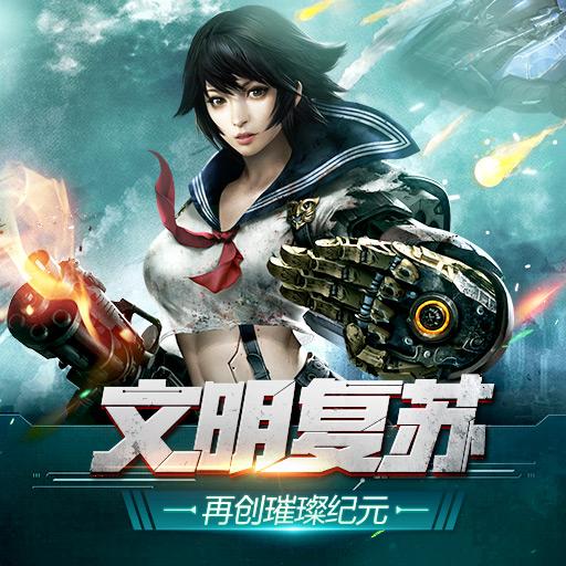 《重返文明》超级英雄曝光(七):自由天使安吉拉