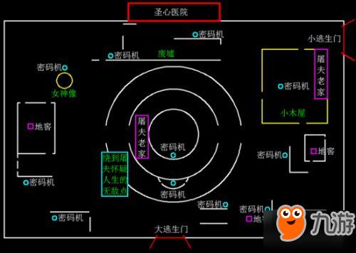 《第五人格》圣心医院逃生门位置 圣心医院平面图一览