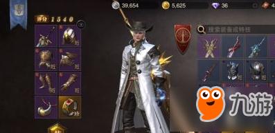 猎魂觉醒80大剑技能解析 80大剑怎么选择技能