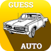 American Cars - Quiz Game
