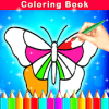 Butterfly Coloring Book For Kids & Toddlers