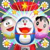 Vending Machine Eggs Doraemon