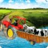 Real Tractor Farmer 2018: Farming Games