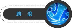 潜龙逐浪势燎原,《梦幻西游》手游经脉系统爆料三:龙宫、魔王寨