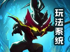《封魔录斩妖》界面玩法介绍