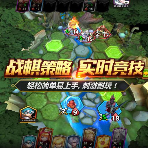 ◆全新玩法◆《命运纷争》带给你不一样的游戏体验