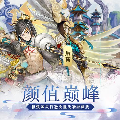 《蜀山正传》S级神将简介之西楚霸王