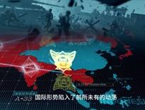 震撼2037!《钢铁战鹰》精彩背景了解一下!