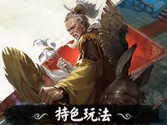 《流浪侠客》专属武器系统介绍