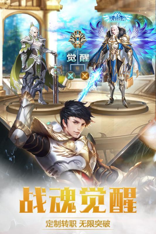 奇迹之剑_截图