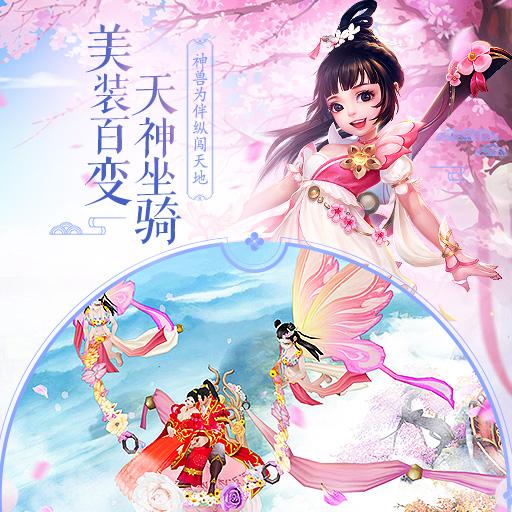 《那一剑江湖》夏天女孩子衣柜 永远缺一条花裙子