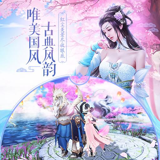 《那一剑江湖》十二星座养神兽?看看哪种适合你!