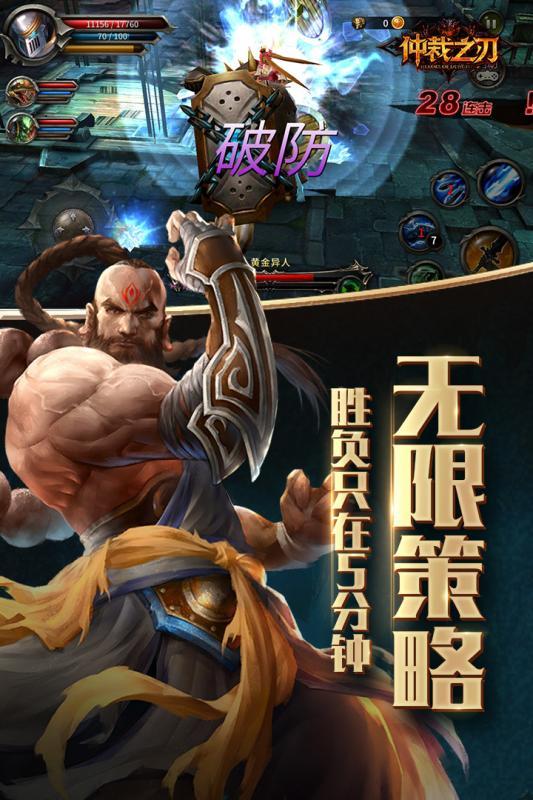 THÔNG TIN PHIÊN BẢN Phiên bản hiện tại: 1.0. Dung lượng tải game: 400MB Yêu  cầu ROOT: Yes Yêu cầu Android: 4.0 trở lên. CHPLAY: http://www.9game.cn /mwws/