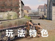 二战英雄手游怎么玩 二战英雄玩法最全攻略大全