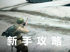 二战英雄手游怎么玩 新手玩法技巧攻略及注意事项大全