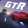 GTR公路对决
