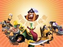 《造兵三国》迪士尼美术风格的自由探索策略游戏