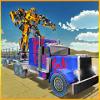 X 射线机器人运输卡车