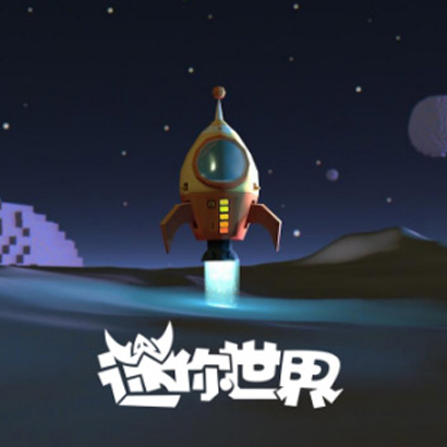 《迷你世界》全新星球版本7月上线 我们一起去太空避暑